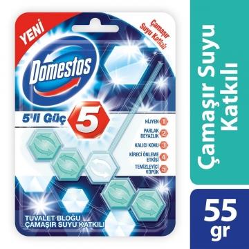 Domestos Wc Blok Çamaşır Suyu Katkılı 55 gr