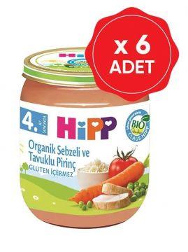 Hipp Organik Sebzeli ve Tavuklu Kremalı Pirinç 125 Gr x 6 Adet