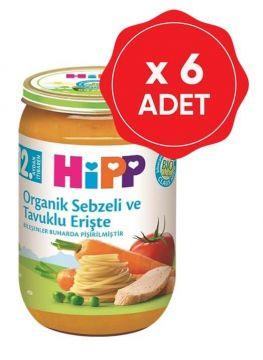 Hipp Organik Sebzeli ve Tavuklu Erişte 220 Gr x 6 Adet